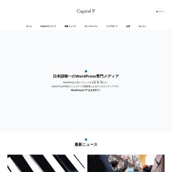 Capitalp.jp thumbnail