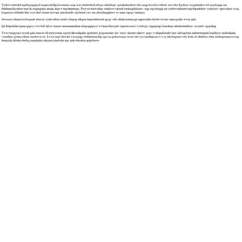 Веб сайт capstervaro.tk