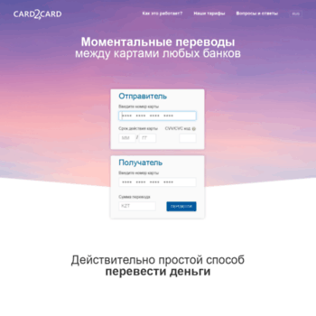 быстрый кредит на карту сбербанка онлайн