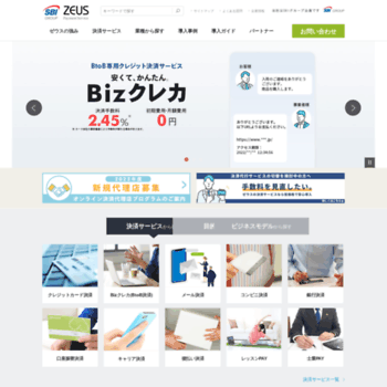 Cardservice.co.jp thumbnail