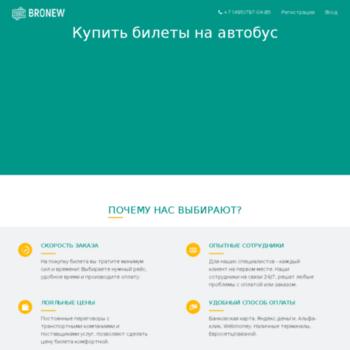 Cardspy.ru thumbnail