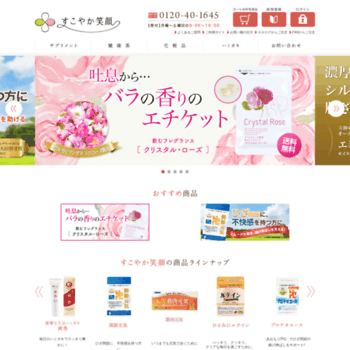 Care-cure.jp thumbnail