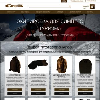 Carinthia-shop.ru thumbnail