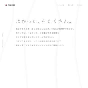 Carrac.co.jp thumbnail
