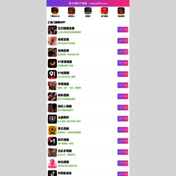 cascratchergames com at WI  Best California Lottery Scratcher Games