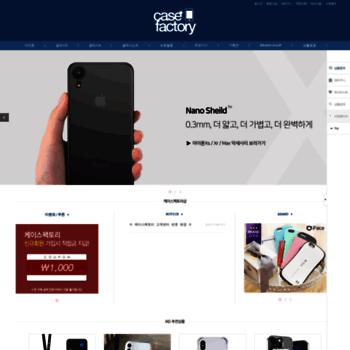 Casefactoryshop.co.kr thumbnail