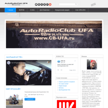 Cb-ufa.ru thumbnail