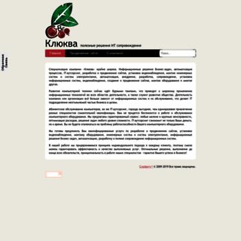 Веб сайт cberry.ru