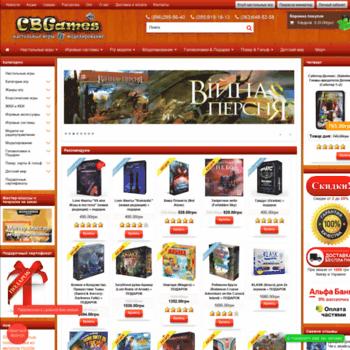Cbgames.com.ua thumbnail