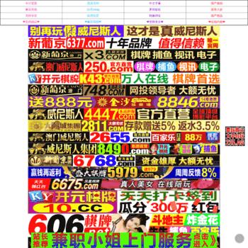 Cc2168.cn thumbnail