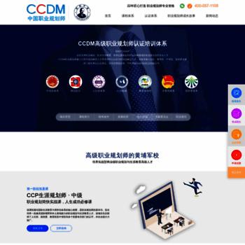 Ccdm.com.cn thumbnail
