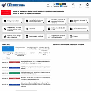Ccia-chiba.or.jp thumbnail