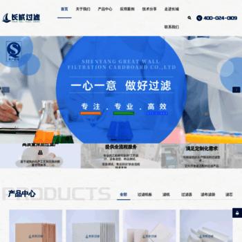 Cclz.com.cn thumbnail