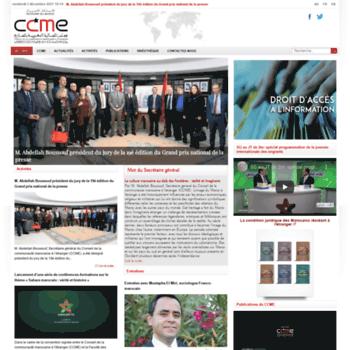 Ccme.org.ma thumbnail