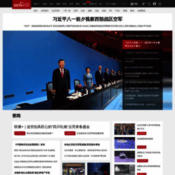 Cctv.cn thumbnail