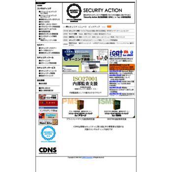 Cdns.co.jp thumbnail