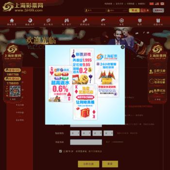 Cengheng.cn thumbnail
