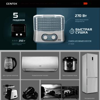 Centek.ru thumbnail