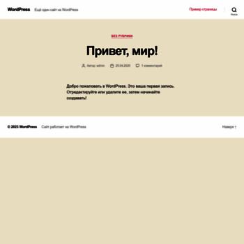 Centeroko.ru thumbnail