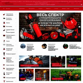 Centr-snab.ru thumbnail