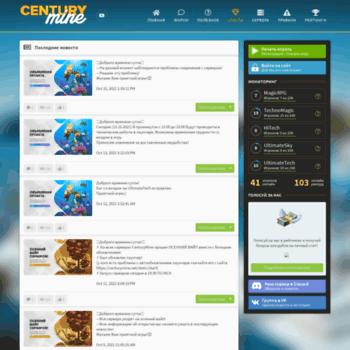 Centurymine.net thumbnail