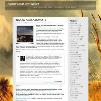 Cerebra.org.ua thumbnail