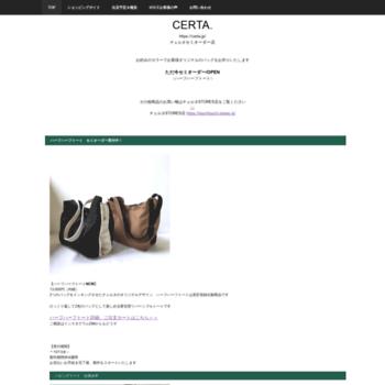 Certa.jp thumbnail