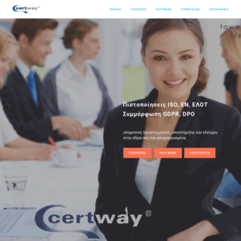 Certway.gr thumbnail