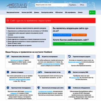 Cgs-nn.ru thumbnail