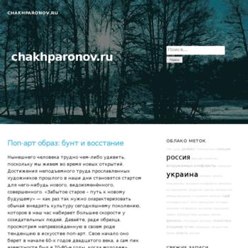 Chakhparonov.ru thumbnail