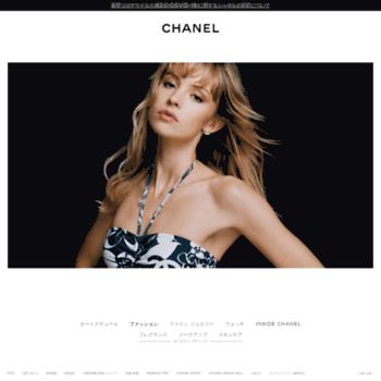 super popular 0a0a2 9b7d7 chanel.co.jp at WI. シャネル公式サイト : ファッション、香水 ...