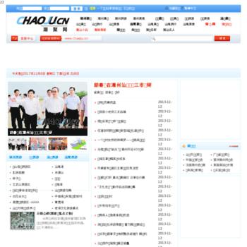 Chaoju.cn thumbnail