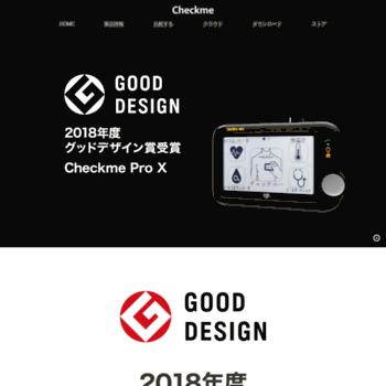Checkme.jp thumbnail