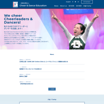 Cheer-edu.org thumbnail
