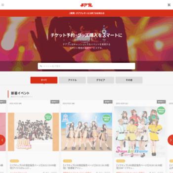 Cheerplace.jp thumbnail