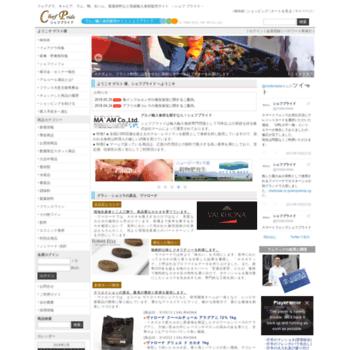Chefpride.co.jp thumbnail