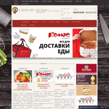 Chefs.ru thumbnail