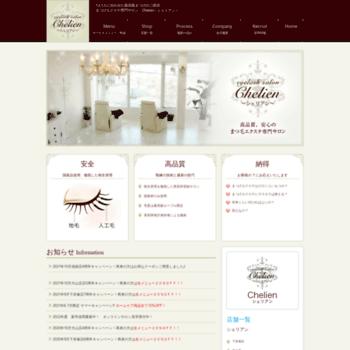 Chelien.co.jp thumbnail