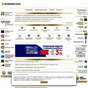 Chelinvest.ru thumbnail