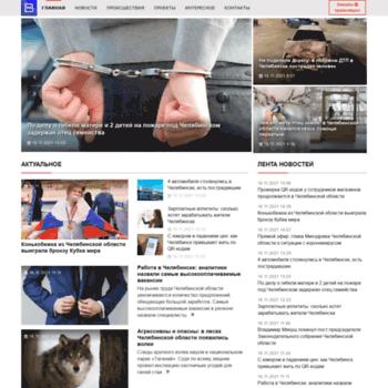 Веб сайт chelyabinsk.rfn.ru