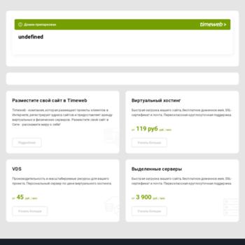Chemodan-moscow.ru thumbnail