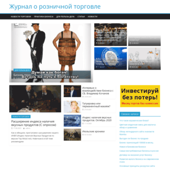 Cherem24.ru thumbnail