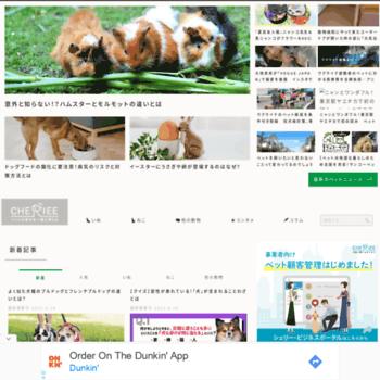 Cheriee.jp thumbnail