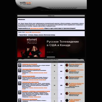 Веб сайт chernyymag.5bb.ru