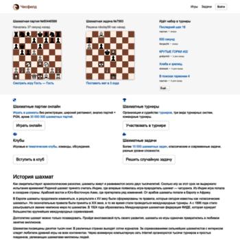 Chessfield.ru thumbnail