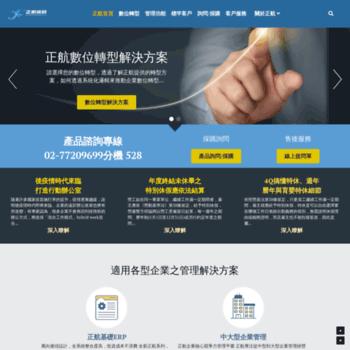 Chi.com.tw thumbnail