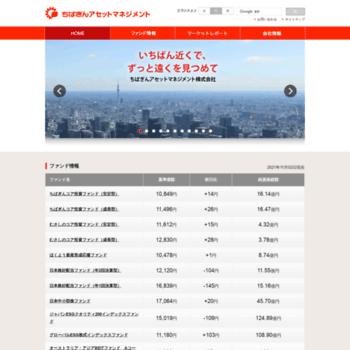Chibagin-am.co.jp thumbnail
