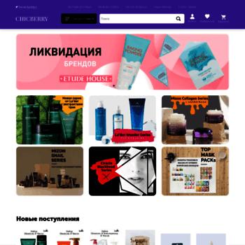 Chicberry.ru thumbnail