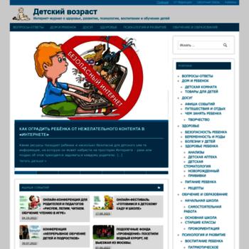 Childage.ru thumbnail