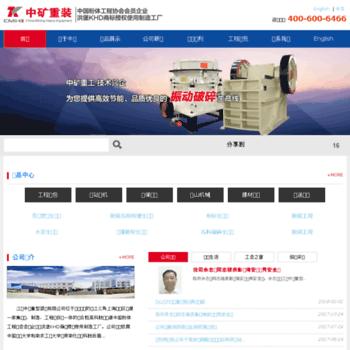 China-mining.cn thumbnail